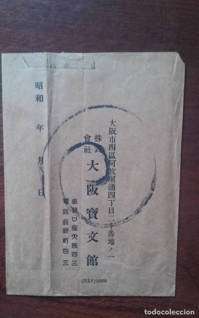 Sellos: Sobre postal japonés años 20 - Foto 2 - 222614306