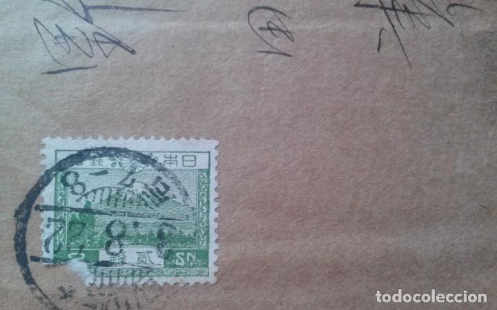 Sellos: Sobre postal japonés años 20 - Foto 3 - 222614306