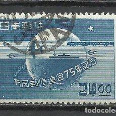 Sellos: 9306C-SELLO CLAVE JAPON ASIA 1949 UPU UNION POSTAL UNIVERSAL VALOR. Lote 222731283