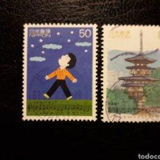 Sellos: JAPÓN YVERT 2565/6 SERIE COMPLETA USADA. 1999. CANCIONES. MÚSICA.. Lote 222852652