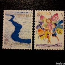 Sellos: JAPÓN YVERT 2500/01 SERIE COMPLETA USADA. 1999. CANCIONES. MÚSICA.. Lote 222852663