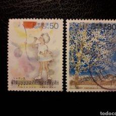 Sellos: JAPÓN YVERT 2401/2 SERIE COMPLETA USADA. 1998 CANCIONES. MÚSICA.. Lote 222852697