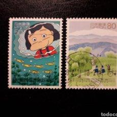 Sellos: JAPÓN YVERT 2434/5 SERIE COMPLETA USADA. 1998 CANCIONES. MÚSICA.. Lote 222852705
