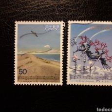 Sellos: JAPÓN YVERT 2396/7 SERIE COMPLETA USADA. 1997 CANCIONES. MÚSICA.. Lote 222852711