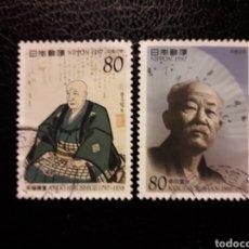 Sellos: JAPÓN YVERT 2381/2 SERIE COMPLETA USADA. 1997. PERSONAJES. Lote 222852738