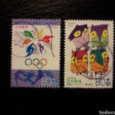 Sellos: JAPÓN YVERT 2317/8 SERIE COMPLETA USADA. 1997. DEPORTES. PRELUDIO OLIMPIADA DE NAGANO. Lote 222852743