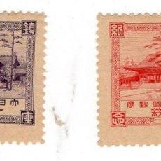 Sellos: JAPON, YVERT 160-161. Lote 222866481