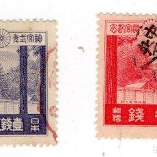 Sellos: JAPON, YVERT 207-208. Lote 222866746