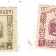 Sellos: JAPON, YVERT 194-195. Lote 222866847