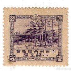 Sellos: JAPON, YVERT 160. Lote 222866936