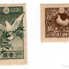 Sellos: JAPON, YVERT 152-153. Lote 222866991