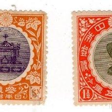 Sellos: JAPON, YVERT 145-146. Lote 222867095