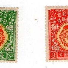 Sellos: JAPON, YVERT 149-150. Lote 222867156