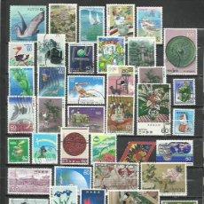 Sellos: R357-LOTE SELLOS JAPON SIN VALORES,SIN TASAR,ESCASOS,BONITOS,DIFICILES DE CONSEGUIR,EXOTICOS.ASIA *-. Lote 222886116