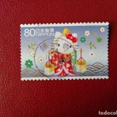 Sellos: JAPÓN - VALOR FACIAL 80 - MUÑECO DE NIEVE. Lote 222921376