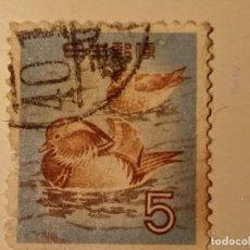 Sellos: JAPÓN 1955 SERIE BÁSICA. Lote 223013380