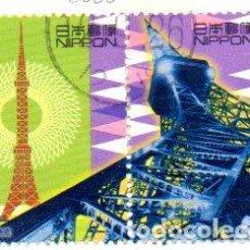 Sellos: JAPÓN.- SELLOS DEL AÑO 2000, EN USADOS. Lote 223275490