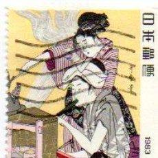 Sellos: JAPÓN.- AÑO 1983,CATÁLOGO YVERT Nº 1449, EN USADO. Lote 223275781