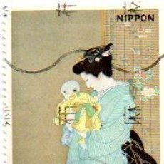 Sellos: JAPÓN.- AÑO 1980, CATÁLOGO YVERT Nº 1328, EN USADO. Lote 223275940
