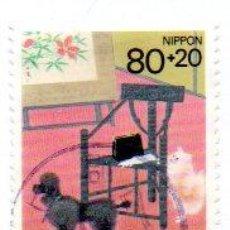 Sellos: JAPÓN.- AÑO 1995, CATÁLOGO YVERT Nº 2174, EN USADO. Lote 223277153