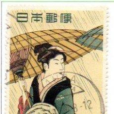 Sellos: JAPÓN.- AÑO 1958, CATÁLOGO YVERT Nº 601, EN USADO. Lote 223277386