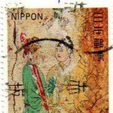 Sellos: JAPÓN.- AÑO 1973, CATÁLOGO YVERT Nº 1079, EN USADO. Lote 223739466
