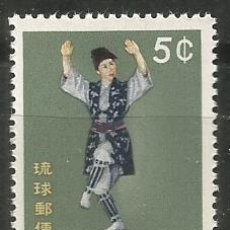 Sellos: RYUKYUS JAPON YVERT NUM. 76 ** NUEVO SIN FIJASELLOS. Lote 245093835