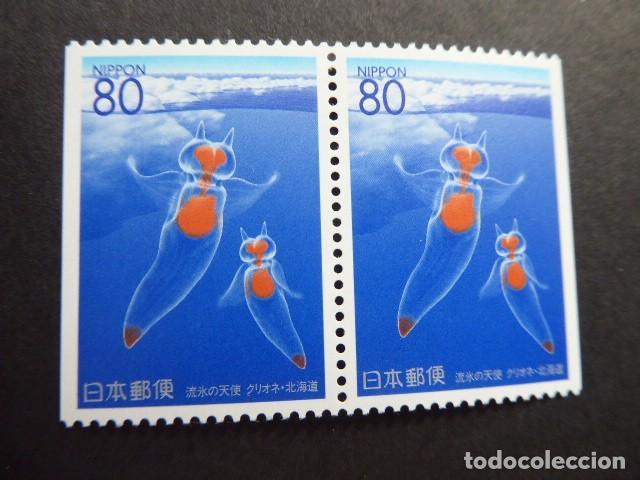 JAPON, PAREJA DE SELLOS SIN DENTAR VERTICAL, Nº IVERT, 2243.SCH, (Sellos - Extranjero - Asia - Japón)