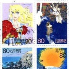 Sellos: JAPÓN.- SELLOS DEL AÑO 2000, EN USADOS. Lote 225347740