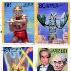Sellos: JAPÓN.- SELLOS DEL AÑO 2000, EN USADOS. Lote 225347880