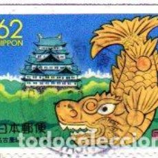 Sellos: JAPÓN.- AÑO 1989. CATÁLOGO YVERT Nº 1757, EN USADO. Lote 226634380