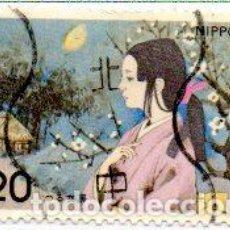 Sellos: JAPÓN.- AÑO 1974. CATÁLOGO YVERT Nº 1101, EN USADO. Lote 226634736