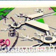 Sellos: JAPÓN.- AÑO 1978. CATÁLOGO YVERT Nº 1256, EN USADO. Lote 226634995