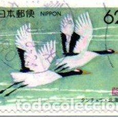Sellos: JAPÓN.- AÑO 1990. CATÁLOGO YVERT Nº 1890, EN USADO. Lote 226635620