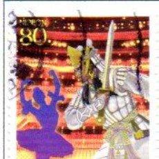 Sellos: JAPÓN.- AÑO 1997. CATÁLOGO YVERT Nº 2377, EN USADO. Lote 226635910