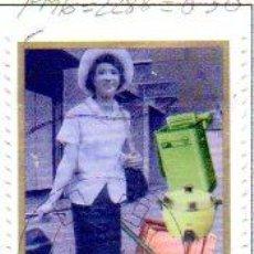Sellos: JAPÓN.- AÑO 1996. CATÁLOGO YVERT Nº 2288, EN USADO. Lote 226636115
