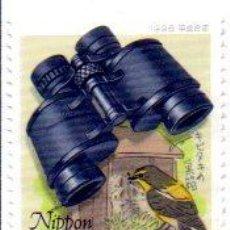 Sellos: JAPÓN.- AÑO 1996. CATÁLOGO YVERT Nº 2260, EN USADO. Lote 226636270