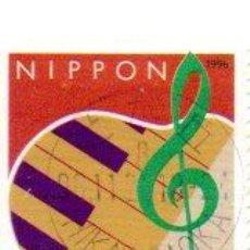 Sellos: JAPÓN.- AÑO 1996. CATÁLOGO YVERT Nº 2294, EN USADO. Lote 226636660