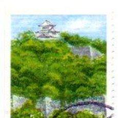 Sellos: JAPÓN.- SELLO SUELTO, EN USADO. Lote 226637730