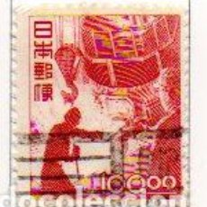 Sellos: JAPÓN.- SELLO DEL AÑO 1948. CATÁLOGO YVERT Nº 401, EN USADO. Lote 227242290