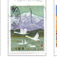 Sellos: JAPÓN.- LOTE DE CINCO SELLOS SUELTOS, EN USADOS. Lote 228028570