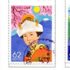 Sellos: JAPÓN.- LOTE DE CINCO SELLOS SUELTOS, EN USADOS. Lote 228028640