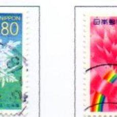 Sellos: JAPÓN.- LOTE DE CUATRO SELLOS SUELTOS, EN USADOS. Lote 228028955