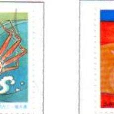 Sellos: JAPÓN.- LOTE DE CUATRO SELLOS SUELTOS, EN USADOS. Lote 228032070