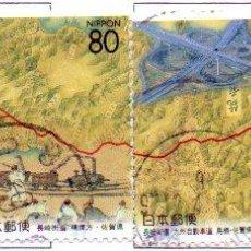 Sellos: JAPÓN.- SELLOS DEL AÑO 1997, CATÁLOGO YVERT Nº 2339/2, EN USADOS. Lote 228041385