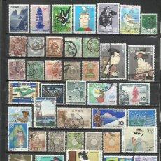 Sellos: R366-LOTE SELLOS JAPON SIN VALORES,SIN TASAR,ESCASOS,BONITOS,DIFICILES DE CONSEGUIR,EXOTICOS.AS. Lote 228802603