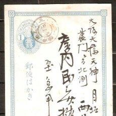 Selos: JAPÓN. ENTERO POSTAL. Lote 231353110