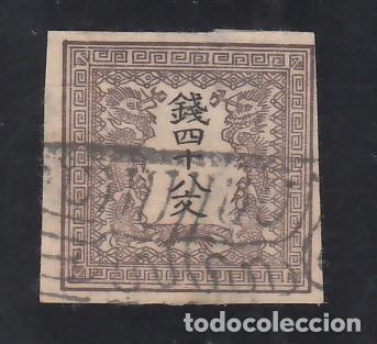 JAPON, 1871 YVERT Nº 1 (Sellos - Extranjero - Asia - Japón)