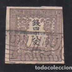 Sellos: JAPON, 1871 YVERT Nº 1. Lote 232847875