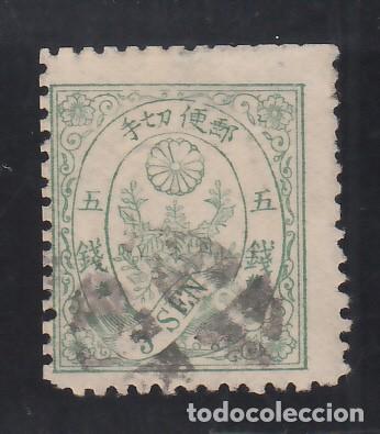 JAPON, 1875 YVERT Nº 44 (Sellos - Extranjero - Asia - Japón)